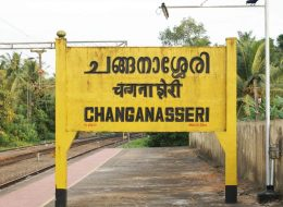 Rent a Car in Changanassery