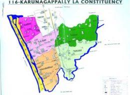 Rent a Car in Karunagappally