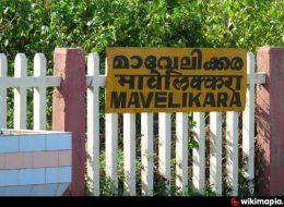 Rent a Car in Mavelikkara