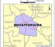 Rent a Car in Muvattupuzha
