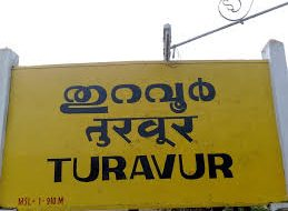 Rent a Car in Thuravoor